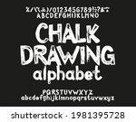 chalk drawing alphabet font.... | Shutterstock .eps vector #1981395728