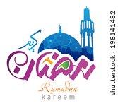 arabic islamic calligraphy of... | Shutterstock .eps vector #198141482
