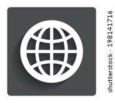 globe sign icon. world symbol....