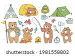 draw vector illustration...   Shutterstock .eps vector #1981558802