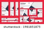 abstract banner design web... | Shutterstock .eps vector #1981851875