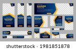 abstract banner design web... | Shutterstock .eps vector #1981851878