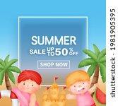 summer sale banner with summer... | Shutterstock .eps vector #1981905395