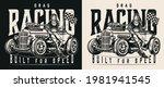 drag racing vintage monochrome... | Shutterstock .eps vector #1981941545