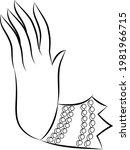 the beautiful hand gesture of... | Shutterstock .eps vector #1981966715