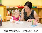 mother and child girl playing... | Shutterstock . vector #198201302