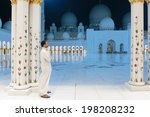 abu dhabi  united arab emirates ...   Shutterstock . vector #198208232