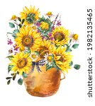 watercolor sunflowers in a...   Shutterstock . vector #1982135465