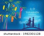 Tanabata Or Star Festival...
