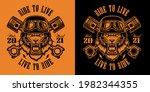 black and white t shirt design... | Shutterstock .eps vector #1982344355