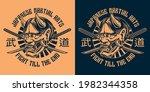 oni demon mask vector... | Shutterstock .eps vector #1982344358