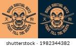 black and white t shirt design... | Shutterstock .eps vector #1982344382