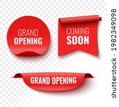 coming soon grand opening... | Shutterstock .eps vector #1982349098