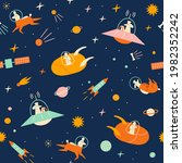 dogs and cows in space sci fi... | Shutterstock . vector #1982352242
