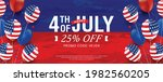 happy 4th of july sale ... | Shutterstock .eps vector #1982560205