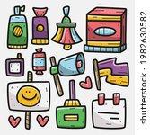 hand drawn kawaii cartoon... | Shutterstock .eps vector #1982630582