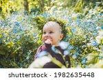 a nine month old boy wearing a... | Shutterstock . vector #1982635448