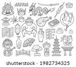 kawaii japanese symbols and... | Shutterstock .eps vector #1982734325