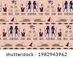 ethnic egyptian hieroglyphics... | Shutterstock .eps vector #1982943962