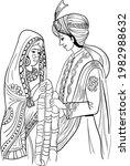 indian wedding clip art of man... | Shutterstock .eps vector #1982988632