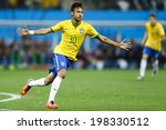 Постер, плакат: Neymar 10 of Brazil