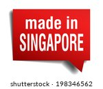 made in singapore red  3d... | Shutterstock .eps vector #198346562