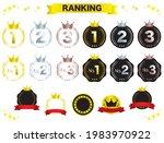 cool design ranking icons set | Shutterstock .eps vector #1983970922