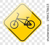 bicycle lane road sign icon.... | Shutterstock .eps vector #1984178615
