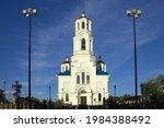 White Orthodox Church With...