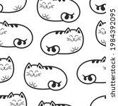 cats. fat cats or kittens....   Shutterstock .eps vector #1984392095