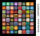 flat design  tube | Shutterstock . vector #198458372