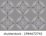 pattern  sketch  floral border. ... | Shutterstock . vector #1984672742