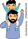 father's day. father . daddy. a ... | Shutterstock .eps vector #1984696418
