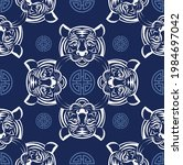 seamless pattern with chinese... | Shutterstock .eps vector #1984697042