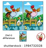 rooster and ducks. swimming in...   Shutterstock .eps vector #1984732028