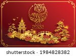 chinese new year 2022 year of... | Shutterstock .eps vector #1984828382