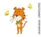 tiger sniffs daisies ... | Shutterstock .eps vector #1984911932