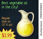 vegetable oil in cartoon style. ... | Shutterstock .eps vector #1984930865
