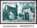 Tunisia   Circa 1954  A Stamp...