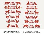 12 zodiac animals for chinese... | Shutterstock .eps vector #1985033462