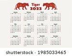 template of calendar for 2022... | Shutterstock .eps vector #1985033465