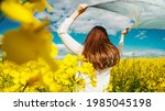 beautiful woman with wind... | Shutterstock . vector #1985045198