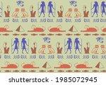 folk egyptian hieroglyphics... | Shutterstock .eps vector #1985072945