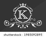 stylized letter k of the latin... | Shutterstock .eps vector #1985092895