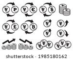 icon set of coins with the yen... | Shutterstock .eps vector #1985180162