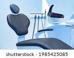 New Dental Equipment. Dentist...