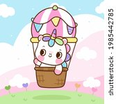 cute unicorn vector in balloon... | Shutterstock .eps vector #1985442785
