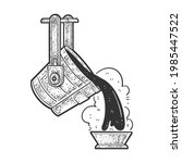 steel ladle pouring metal line... | Shutterstock .eps vector #1985447522