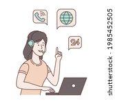 all center  call processing... | Shutterstock .eps vector #1985452505