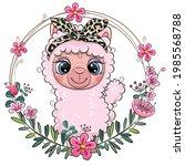 cute cartoon alpaca with a...   Shutterstock .eps vector #1985568788